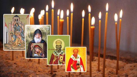 Εορτολόγιο | Ποιοι άγιοι γιορτάζουν Πέμπτη 9 Ιανουαρίου