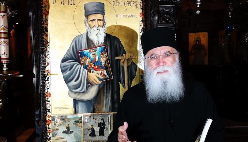 Άγιος Χριστόφορος ο Παπουλάκος | Γέροντας Νεκτάριος Μουλατσιώτης: Ένας αδικημένος Άγιος