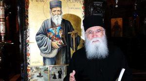 Άγιος Χριστόφορος ο Παπουλάκος   Γέροντας Νεκτάριος Μουλατσιώτης: Ένας αδικημένος Άγιος