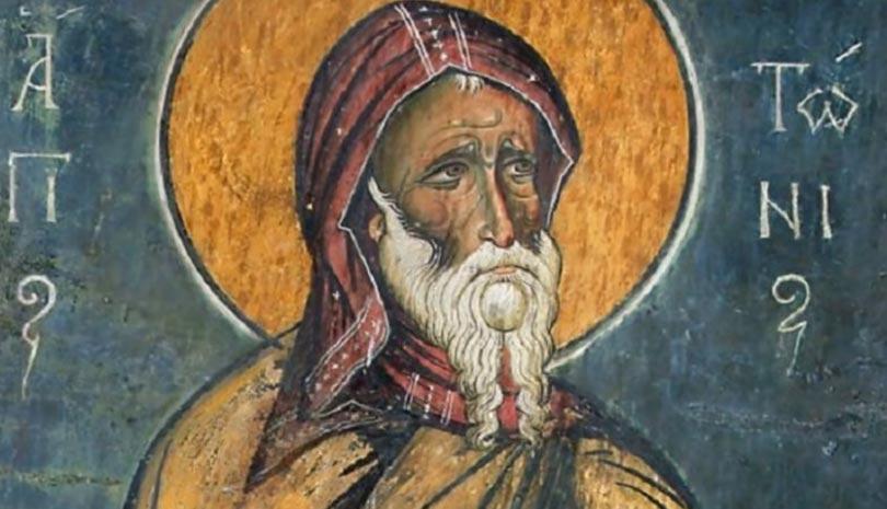 Μητροπολίτης Μόρφου Νεόφυτος | Η προσευχή του Μεγάλου Αντωνίου του Μεγάλου, η προσευχή σήμερα
