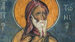 Μητροπολίτης Μόρφου Νεόφυτος   Η προσευχή του Μεγάλου Αντωνίου του Μεγάλου, η προσευχή σήμερα