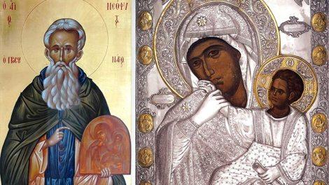 Άγιον Όρος | Όσιος Νεόφυτος Προσμονάριος της Μονής Βατοπαιδίου - Μνήμη 21 Ιανουαρίου