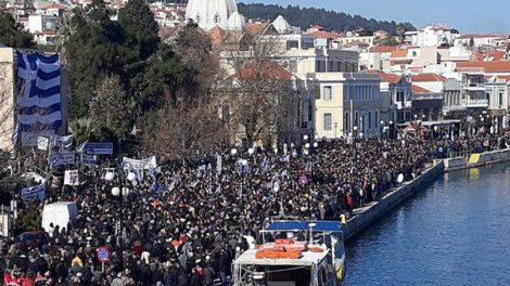 Ελλάδα | «Βούλιαξαν» Λέσβος, Χίος, Σάμος - Μεγάλες διαδηλώσεις ενάντια στις νέες δομές μεταναστών