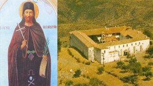 Άγιος Νεομάρτυς Ηλίας ο Αρδούνης - Γιορτάζει σήμερα Παρασκευή 31 Ιανουαρίου 2020