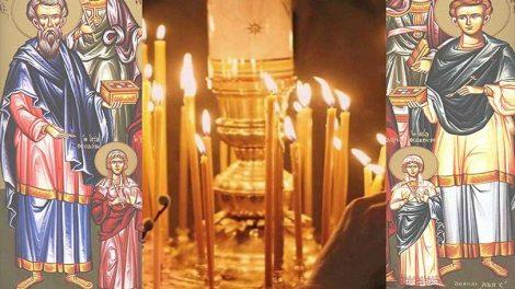 Εορτολόγιο | Παρασκευή 31 Ιανουαρίου 2020 γιορτάζουν οι Άγιοι Κύρος και Ιωάννης οι Ανάργυροι