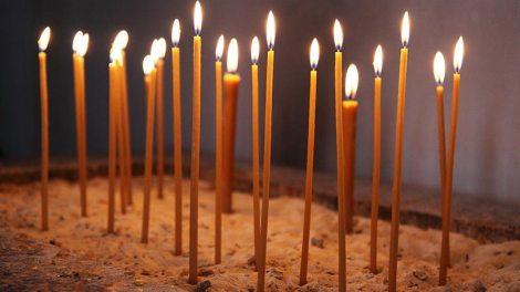 Εορτολόγιο: Ποιοι γιορτάζουν Σάββατο 25 Ιανουαρίου