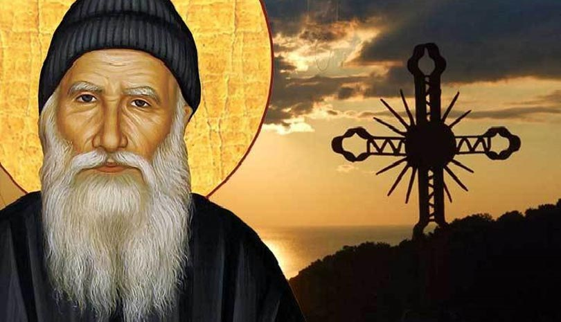 Πότε η θρησκεία καταντάει αρρώστια - Άγιος Πορφύριος