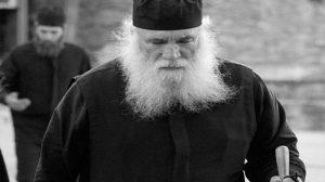 ΒΙΝΤΕΟ   Ποια είναι η πραμάτεια των τριών Ιεραρχών   Γέροντας Νεκτάριος Μουλατσιώτης