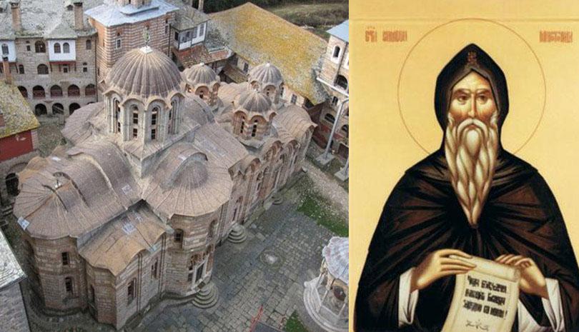 13 Φεβρουαρίου: Όσιος Συμεών Κτήτορας της Μονής Χιλανδαρίου - Άγιον Όρος