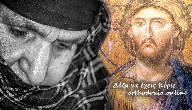 Δόξα να έχεις Κύριε και τον σταυρό που μας έδωσες να τον κρατήσουμε ως το τέλος