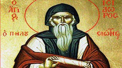 Εορτολόγιο | 4 Φεβρουαρίου, Όσιος Ισίδωρος ο Πηλουσιώτης - Απολυτίκιο