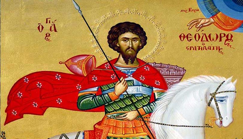 Θαύματα Αγίου Θεοδώρου Στρατηλάτου