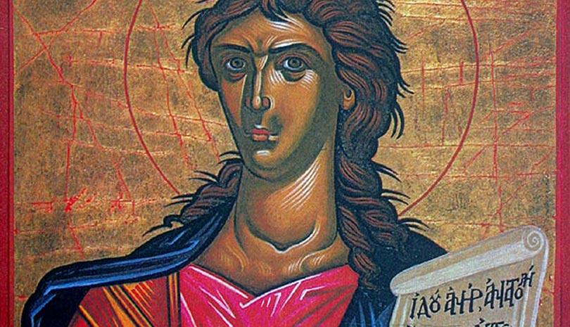 Ο Προφήτης Ζαχαρίας γιορτάζει σήμερα 8 Φεβρουαρίου 2021