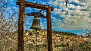 Εορτολόγιο: Ποιοι γιορτάζουν τι γιορτάζουμε Τρίτη 18 Φεβρουαρίου 2020