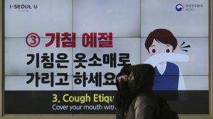 Κορονοϊός: Αυξάνονται τα κρούσματα στη Νότια Κορέα