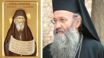 Μητροπολίτης Ναυπάκτου Ιερόθεος: Η πρώτη συνάντηση μου με τον Άγιο Σωφρόνιο