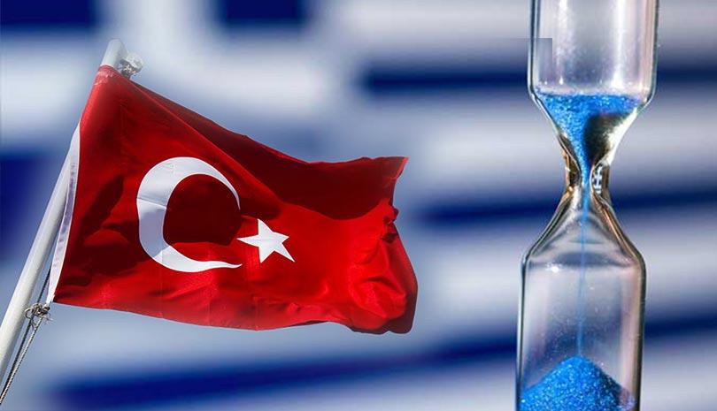 Προ των πυλών η Τουρκία - Τι πρέπει να αντιληφθεί άμεσα η Ελλάδα