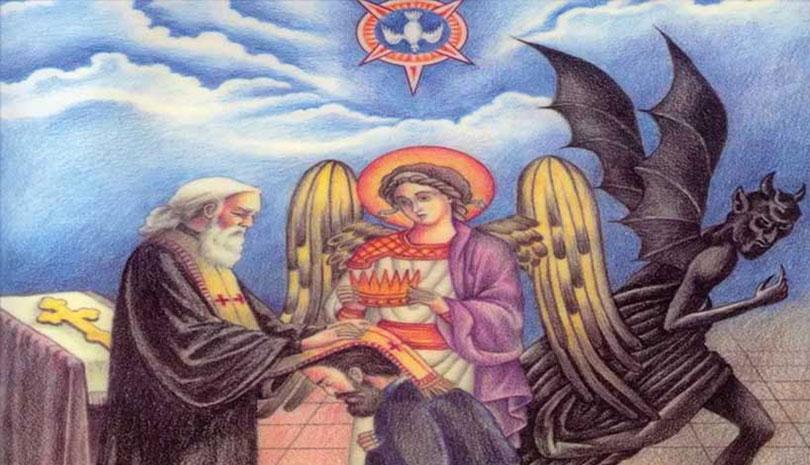 Προσευχή πριν την εξομολόγηση