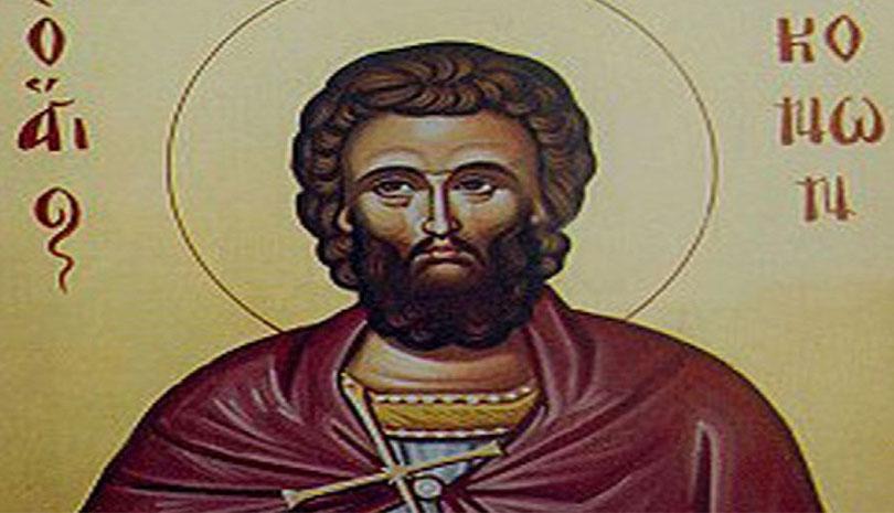 Εορτολόγιο 2020: Γιορτή Πέμπτη 5 Μαρτίου, Άγιος Κόνων ο Ίσαυρος