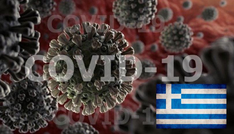 COVID-19 | 62 νέα κρούσματα - 73 συνολικά οι νεκροί στην Ελλάδα