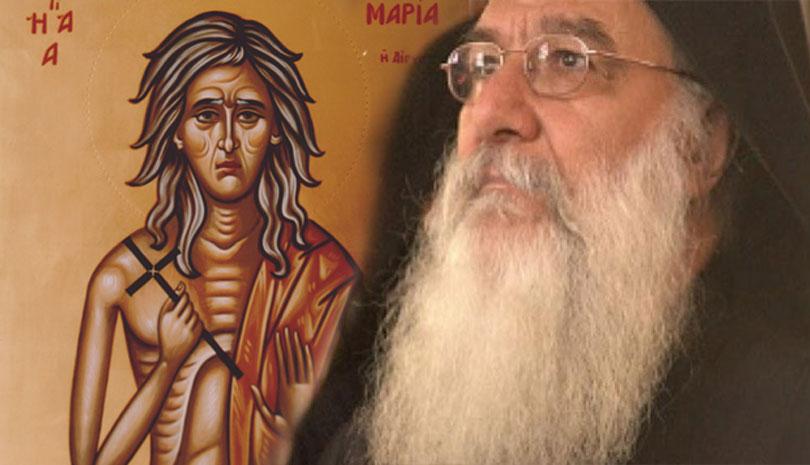 Οσία Μαρία η Αιγυπτία: Η αμαρτωλή που έγινε η μεγαλύτερη ασκήτρια όλων των αιώνων