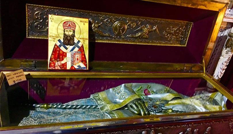 Προεόρτιος Θεία Λειτουργία επί το ιερό σκήνωμα του Αγίου Θεωνά - Μέγας Αρχιερατικός Εσπερινός & Αρτοκλασία
