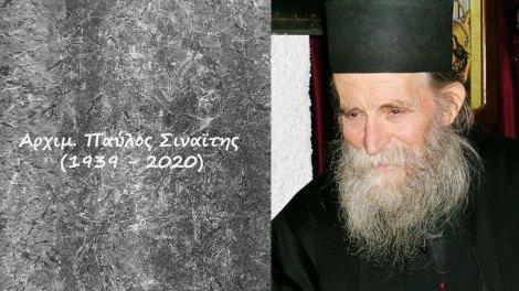 Σινά Μονή Αγίας Αικατερίνης: Εκοιμήθη ο Αρχιμανδρίτης Παύλος Σιναΐτης