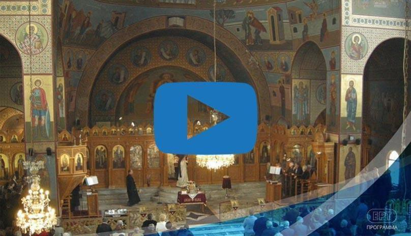 Μεγάλη Τρίτη- Η Ακολουθία του Νυμφίου σε ζωντανή σύνδεση | ΒΙΝΤΕΟ | Ορθοδοξία | orthodoxiaonline | Ακολουθία του Νυμφίου |  Ακολουθία του Νυμφίου |  ΒΙΝΤΕΟ | Ορθοδοξία | orthodoxiaonline