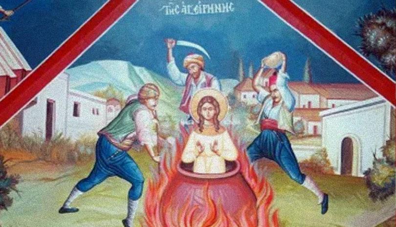 Άγιος Ραφαήλ της Λέσβου: Το μαρτύριο της Αγίας Ειρήνης