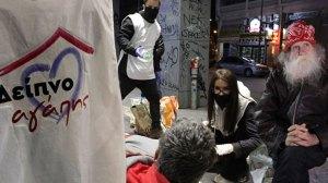 Άστεγοι στην εποχή του COVID-19