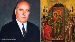 Δημήτριος Παναγόπουλος : Κυριακή του Θωμά