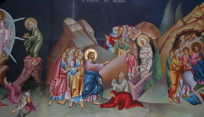 Εορτολόγιο 2020: Σάββατο 10 Απριλίου η Ανάσταση του Λαζάρου |  orthodoxia.online