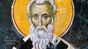 Εορτολόγιο γιορτή σήμερα 20 Σεπτεμβρίου 2021 – Άγιος Μαρτίνος πάπας Ρώμης