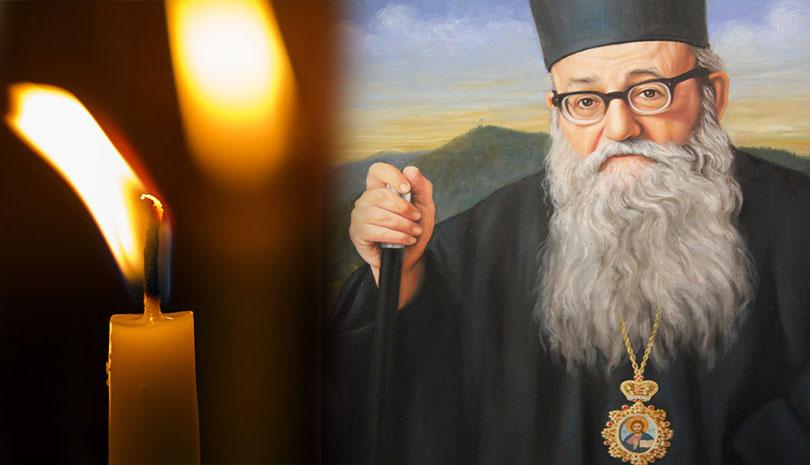 Eπίσκοπος Αυγουστίνος Καντιώτης: «Ψυχή μου ψυχή μου, ἀνάστα, τί ...