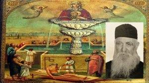 Τα Θαύματα της Υπεραγίας Θεοτόκου Ζωοδόχου Πηγής στη Μονή Λογγοβάρδας Πάρου