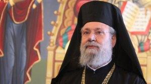 Μήνυμα του Αρχιεπισκόπου Κύπρου κ.κ. Χρυσοστόμου