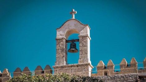 Εορτολόγιο 2020: Τετάρτη 3 Ιουνίου Άγιος Γρηγόριος Επίσκοπος Δέρκων