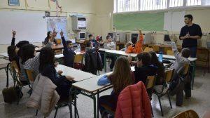Ελλάδα | Έως τις 26 Ιουνίου η σχολική χρονιά για τα Δημοτικά
