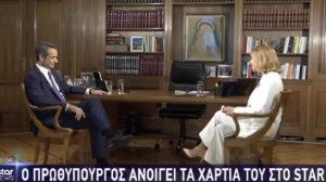Ελλάδα | Ο Μητσοτάκης μιλά για όλα στο STAR | Ελλάδα | Ορθοδοξία | orthodoxiaonline | Κυριάκος Μητσοτάκης |  Ελλάδα |  Ελλάδα | Ορθοδοξία | orthodoxiaonline