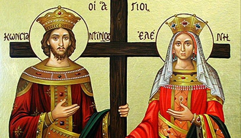 Εορτολόγιο 2020: Πέμπτη 21 Μαΐου Άγιοι Κωνσταντίνος και Ελένη οι Ισαπόστολοι