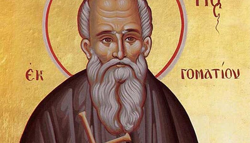 Εορτολόγιο 2020: Σάββατο 2 Μαΐου Όσιος Γεώργιος ο εκ Γοματίου