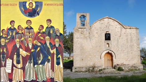 Εορτολόγιο 2020: Τρίτη 19 Μαΐου Άγιοι Δεκατρείς Οσιομάρτυρες και Ομολογητές της Μονής Καντάρας Κύπρου
