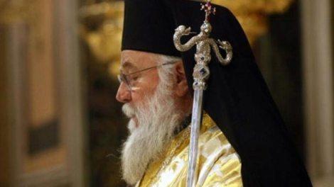 Κερκύρας Νεκτάριος: «Εν διωγμώ» η τοπική Εκκλησία