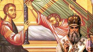 Κυριακή του Παραλύτου: Αμαρτία και δεινά της ανθρωπότητας