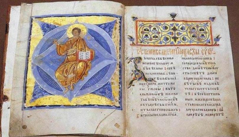 Ο Απόστολος και το Ευαγγέλιο για την Πέμπτη 11 Ιουνίου