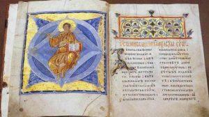 Ο Απόστολος και το Ευαγγέλιο για την Τετάρτη 3 Ιουνίου