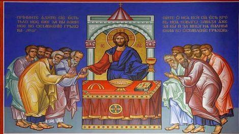 Ο ζητιάνος Χριστός και η Θεία Κοινωνία