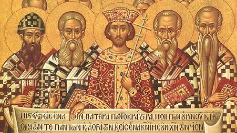 Πρέπει ως συνεχιστές των Αγίων και των Πατέρων της Εκκλησίας μας να διαφυλάξουμε με κάθε τρόπο την Ορθόδοξη Πίστη μας