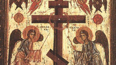 † Πρωτοπρ. Ιωάννης Ρωμανίδης: Σε τι διαφέρουμε από τους μη Ορθοδόξους; Στο δόγμα;