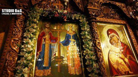 Το Ναύπλιο τιμά τους Αγίους Κωνσταντίνο και Ελένη στον ομώνυμο ενοριακό ναό στο Νέο Βυζάντιο | Άγιοι Κωνσταντίνος και Ελένη | Ορθοδοξία | orthodoxiaonline | Ναύπλιο |  Άγιοι Κωνσταντίνος και Ελένη |  Άγιοι Κωνσταντίνος και Ελένη | Ορθοδοξία | orthodoxiaonline